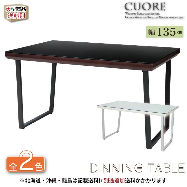 Cuore(クオーレ)ダイニングテーブル 幅1350ミリ ダイニングテーブル GDT-7691 GDT-7699 【テーブル ダイニングテーブル 食卓テーブル シンプル 北欧 】