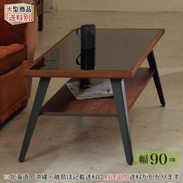 Cadere(カードル)リビングテーブル90 GLT-2330《センターテーブル リビング ローテーブル ガラス天板 ガラステーブル カフェ シンプル 北欧 値下げ セール》