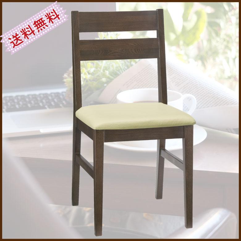 【送料無料(北海道・沖縄・離島は除く)】シンプルインテリア [Simple Life シンプルライフ]ハーベスト-Harvest- チェアー HA-1101《木製 シンプル イス 椅子 チェア デスクチェア 送料込 送料無料》