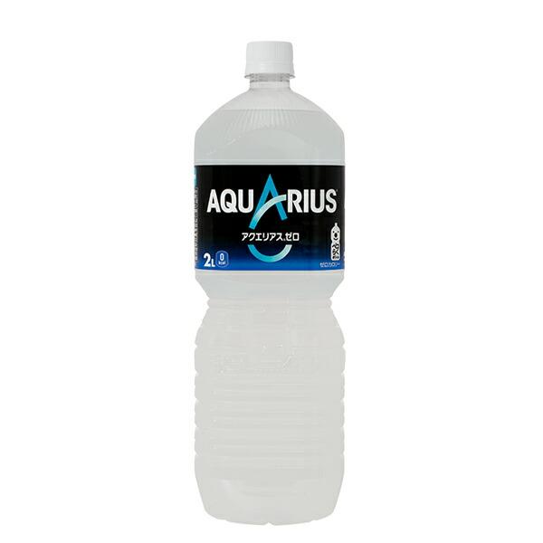 【2ケースセット】アクエリアスゼロ ペコらくボトル2LPET