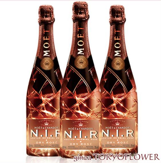 光るシャンパン モエ エ シャンドン ネクター アンペリアル ロゼ (N.I.R/ニル) 3本セット ドライ MOET&CHANDON NECTAR IMPERIAL ROSE シャンパン シャンパーニュ スパークリングワイン