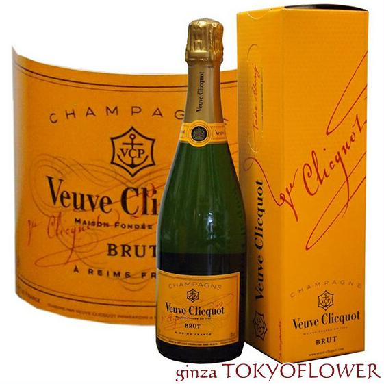 辛口 ワイン 3本セット ヴーヴクリコ イエローラベル 750ml 3本セット