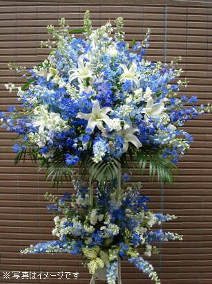 開店祝いのスタンドフラワーは銀座東京フラワー ブリリアントブルー(2段)送料無料 スタンド花 青い花 青いスタンド お祝い 開店 御祝 お祝 上場祝 花 就任祝