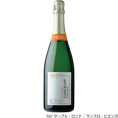 ターブル ロンド シャンパーニュ 750ml [発泡白] Champagne Grand Cru シャルドネ 100% NV ランスロ・ピエンヌ シャンパン ギフト