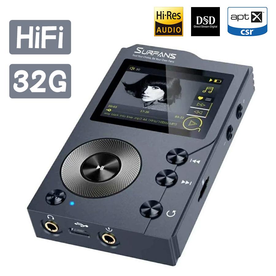 Surfans HiFi MP3プレーヤー Bluetooth DSD高音質 ロスレスオーディオ ALPSコントロールホイール 高品質亜鉛合金シャーシ 双方向ワイヤレスブルートゥース伝送 aptXコーデック 激安通販販売 6.20限定ポイント2倍 32GB 内蔵 2インチHDスクリーン デジタルオーディオプレーヤー 1000円OFFクーポン有り F 256GBまで拡張可能 音楽プレーヤー 10時間連続再生 持ち運び 出群