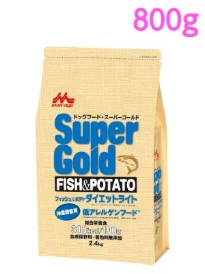 アレルギーになりにくいとされる魚とポテトを使用し食物アレルギーに配慮 公式ストア スーパーゴールド フィッシュ ポテト ダイエットライト 800g 爆買いセール
