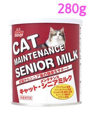 現金特価 成猫からシニア猫の健康をサポート ワンラック 店 280g キャットシニアミルク