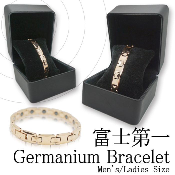 富士第一 FUJI ゲルマニウム ブレスレット ピンクゴールド 化粧箱入り メンズ レディース 男性用 女性用