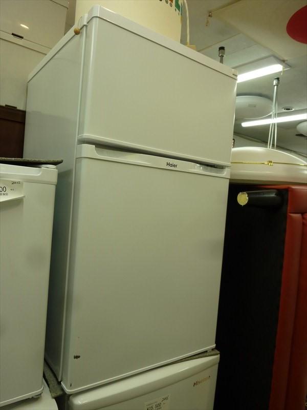2015年製JR N91K 冷蔵庫USED一人暮らし冷蔵庫冷蔵庫BsdCthQrx