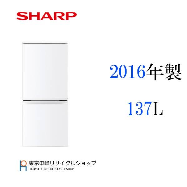 ■シャープ16年SJ-D14B-W【中古】【USED】【一人暮らし】【中古 冷蔵庫】【冷蔵庫 中古】