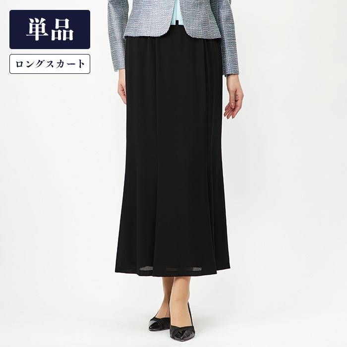 冠婚葬祭に最適な女性用ブラックフォーマル 喪服 礼服 ドレス ロングスカート アクセサリーをお取り扱いしています スーツなどの婦人服 デポー 安心の定価販売 東京ソワール
