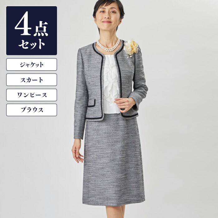 【東京ソワール】 セレモニースーツ 卒入学式から学校行事、オフィスまで着こなせる 万能4点セットスーツ