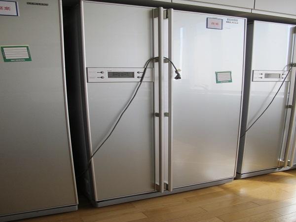 冷凍冷蔵庫 W913 D730 H1773