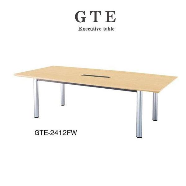 ニシキ GTE エグゼクティブテーブル ワイヤリングボックス 舟型 W2400 D1200 H720