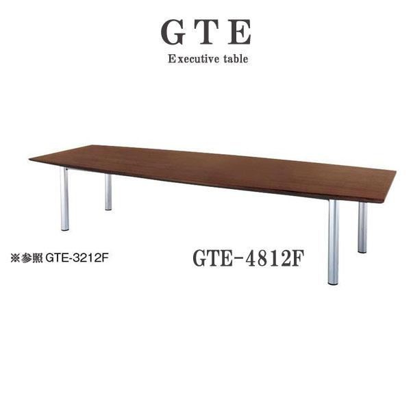 ニシキ GTE エグゼクティブテーブル スタンダードタイプ 舟型 W4800 D1200 H720