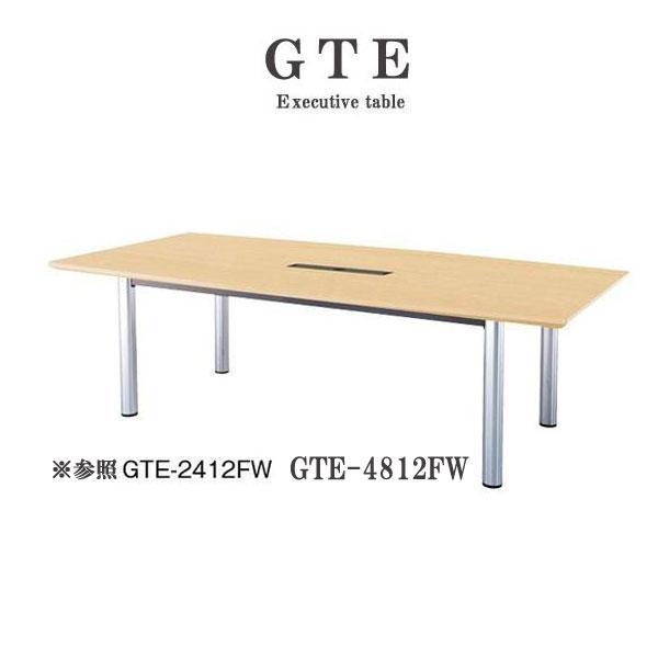 ニシキ GTE エグゼクティブテーブル ワイヤリングボックス 舟型 W4800 D1200 H720