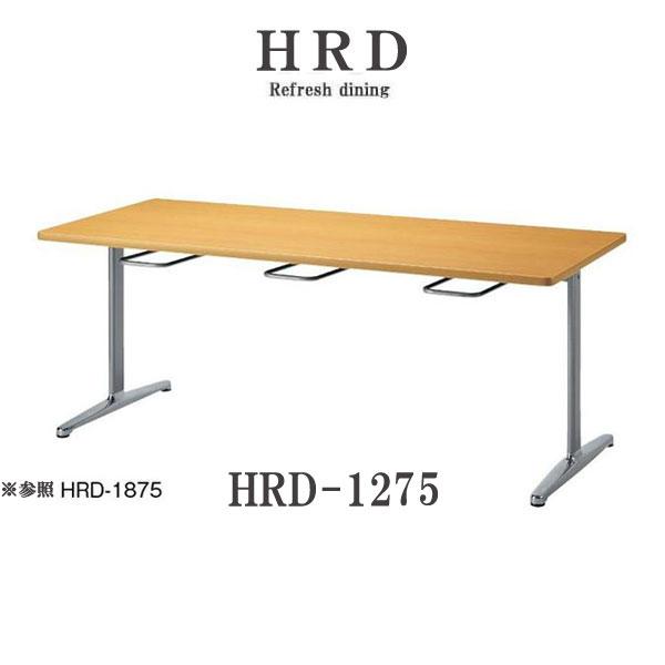 ニシキ HRD 食堂用テーブル 4人用 W1200 D750 H700 HRD-1275