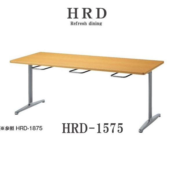 ニシキ HRD 食堂用テーブル 4人用 W1500 D750 H700 HRD-1575