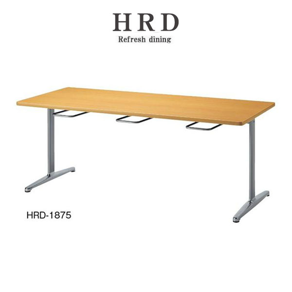 ニシキ HRD 食堂用テーブル 6人用 W1800 D750 H700 HRD-1875