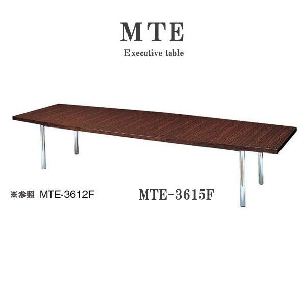ニシキ MTE エグゼクティブテーブル 舟型タイプ W3600 D1500 H700 MTE-3615F