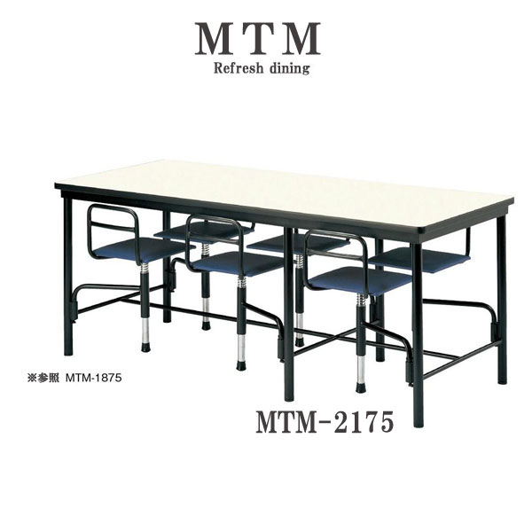 ニシキ MTM 食堂用テーブル 椅子付 8人用 オートリターン式 W2100 D750 H750