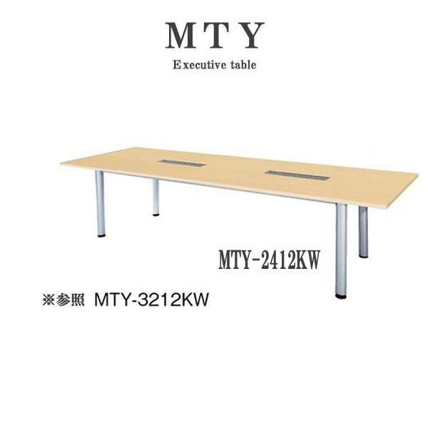 格安販売中 ニシキ MTY エグゼクティブテーブル ワイヤリングボックス 角型 W2400 D1200 H720, cicak & tokek a73669d3