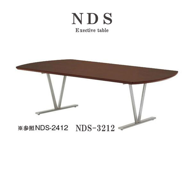 ニシキ NDS エグゼクティブテーブル スタンダードタイプ W3200 D1200 H700 NDS-3212
