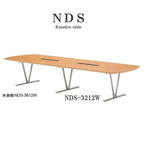 ニシキ NDS エグゼクティブテーブル ワイヤリングボックスタイプ W3200 D1200 H700 NDS-3212W