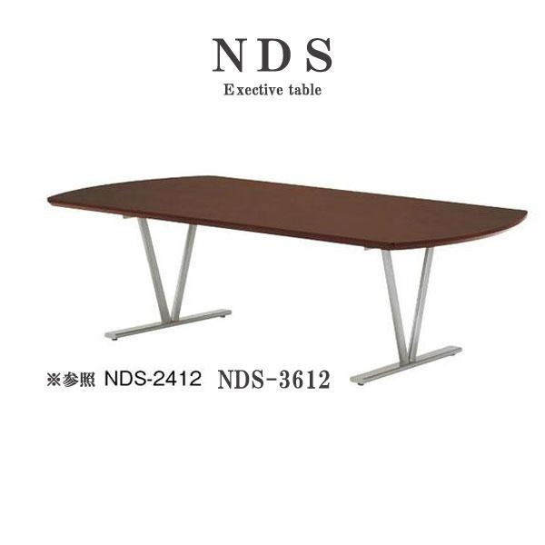 ニシキ NDS エグゼクティブテーブル スタンダードタイプ W3600 D1200 H700 NDS-3612