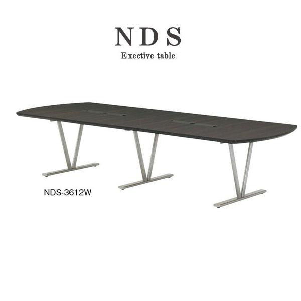 ニシキ NDS エグゼクティブテーブル ワイヤリングボックスタイプ W3600 D1200 H700 NDS-3612W