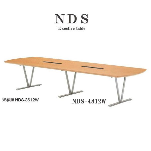 ニシキ NDS エグゼクティブテーブル ワイヤリングボックスタイプ W4800 D1200 H700 NDS-4812W