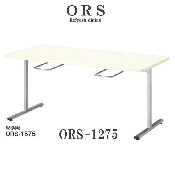 ニシキ ORS 食堂用テーブル 4人用 W1200 D750 H700 ORS-1275