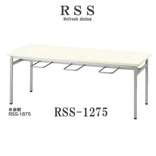 ニシキ RSS 食堂用テーブル 4人用 W1200 D750 H700 RSS-1275