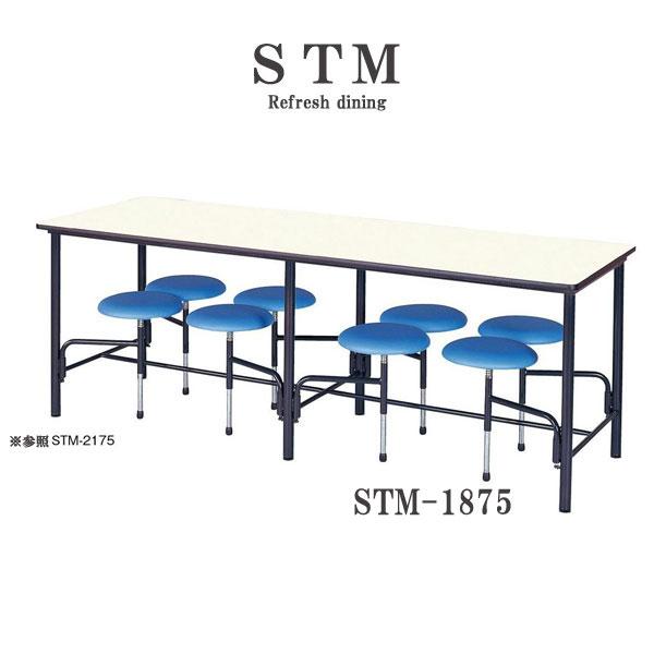 ニシキ STM 食堂用テーブル 椅子付 6人用 オートリターン式 W1800 D750 H750