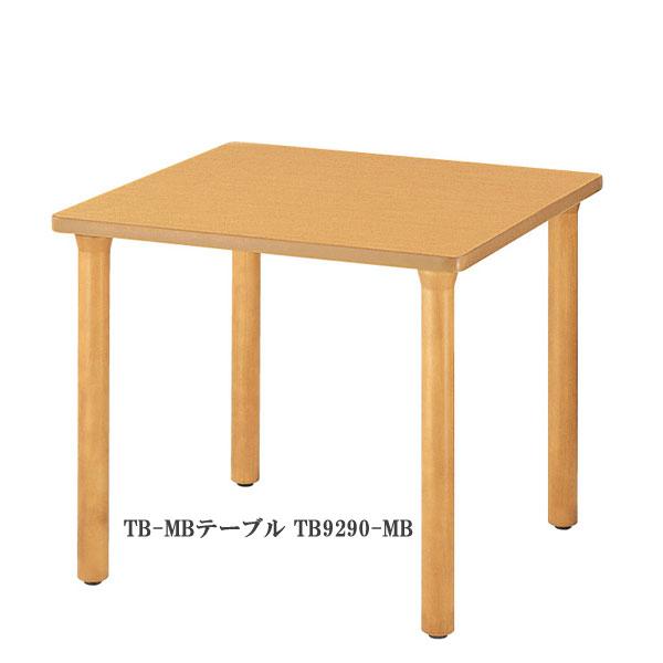 TOYO 介護施設用テーブル TB-MB W900 D900 H700 TB9290-MB