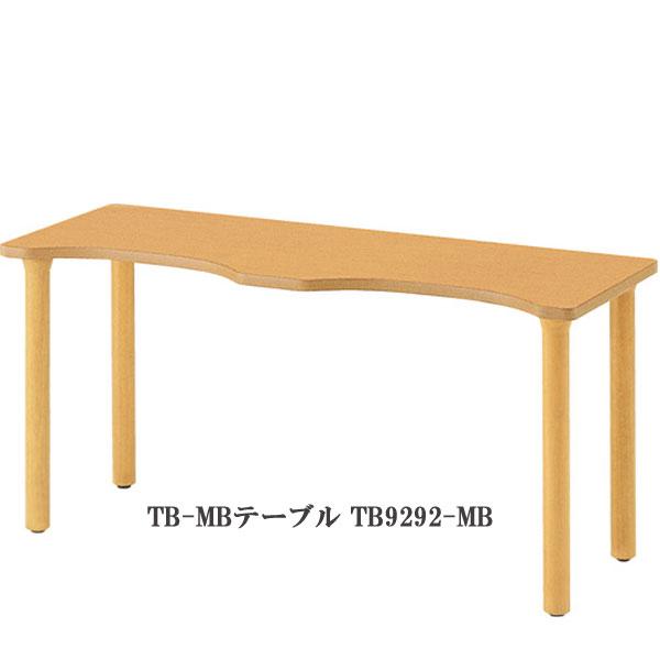 TOYO 介護施設用テーブル TB-MB W1600 D600 H700 TB9292-MB