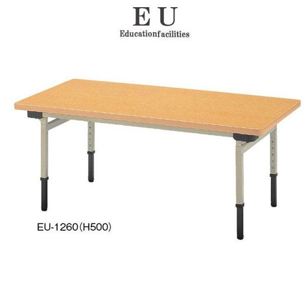 ニシキ EU 幼稚園用テーブル 折りたたみ式 バネピン昇降 W1200 D600 H380-500