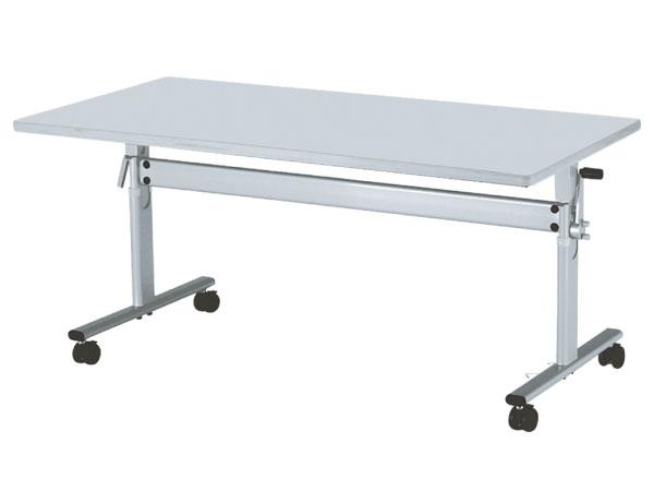 中折れ式 ミーティングテーブル W1800 D750 天板昇降機能 FKB4-1875
