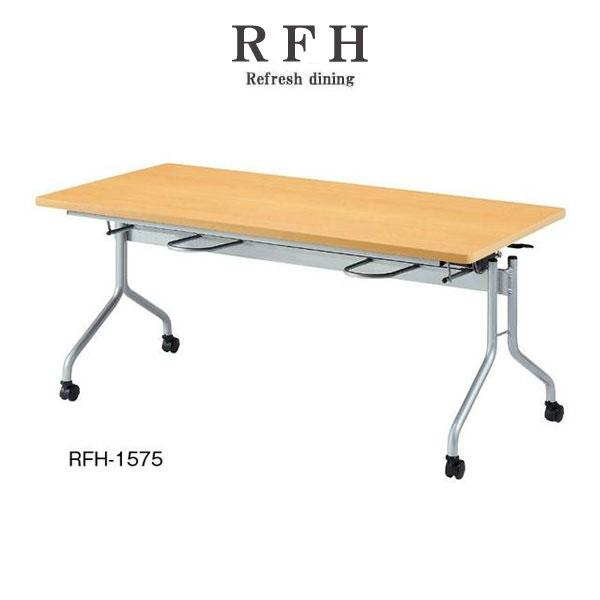 ニシキ RFH 食堂用折りたたみテーブル 4人用 ハンギング式 W1500 D750 H700