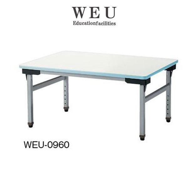 ニシキ WEU 幼稚園用テーブル 折りたたみ式 バネピン昇降 W900 D600 H410-530