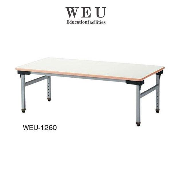 ニシキ WEU 幼稚園用テーブル 折りたたみ式 バネピン昇降 W1200 D600 H410-530