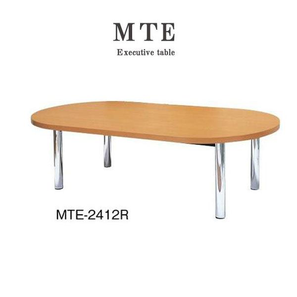 ニシキ MTE エグゼクティブテーブル 楕円型タイプ W2400 D1200 H700 MTE-2412R