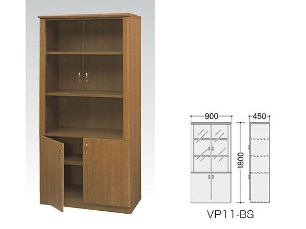 役員用 書棚 ガラス戸+両開き W900×D450×H1800 VP11-BS ダークオーク