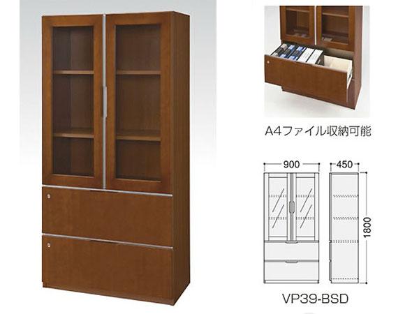 役員用 書棚 ガラス戸+ラテラル W900×D450×H1800 VP39-BSD ブラウン