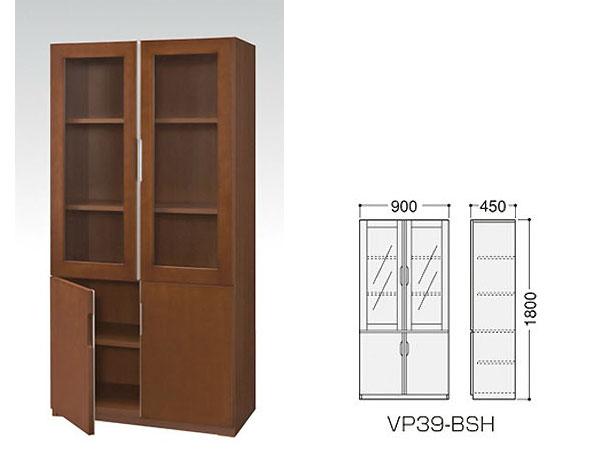 東洋事務器 役員用 書棚 ガラス戸+両開き W900×D450×H1800 VP39-BSH ブラウン