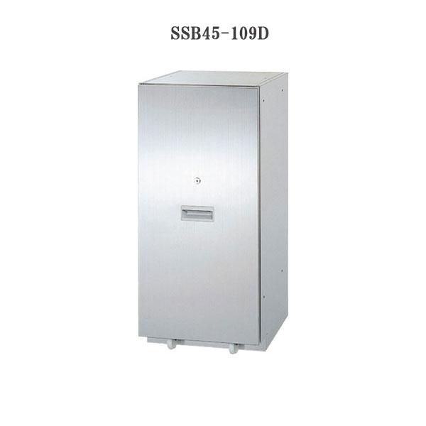 薬品庫 ステンレス収納庫 SS型 引出し型 W450 D500 H960(下置専用) SSB45-109D