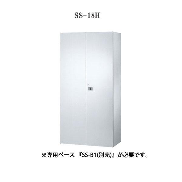 薬品庫 ステンレス収納庫 SS型 両開型 W900 D500 H1800(下置専用) SS-18H