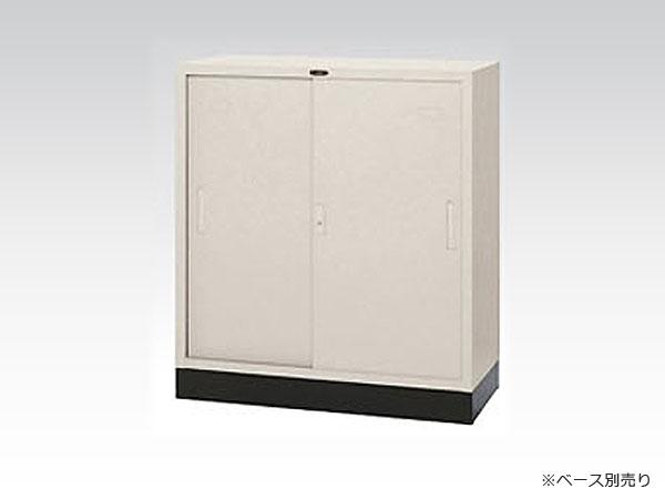 【スチール書庫】引き違い スチール戸 【書庫】 W880×D400×H880 【キャビネット】 書類ロッカー