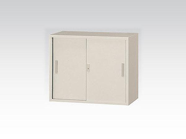 【スチール書庫】A4対応 引き違い 【書庫】 上置専用 W900×D400×H730 幅90 棚板1枚付 スチール 【キャビネット】 書類ロッカー