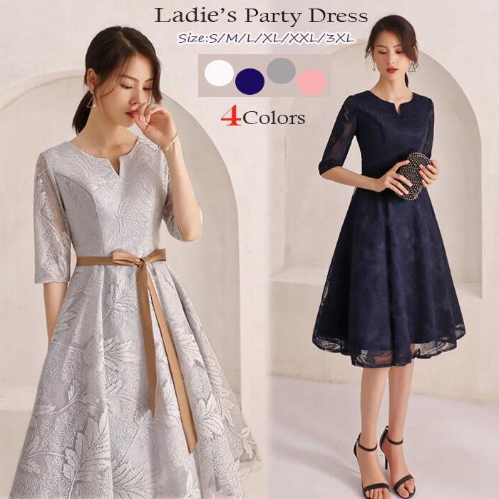 d0b1cf733cd44  ドレスミモレ丈オシャレ パーティードレスお呼ばれドレス結婚式ドレスドレス体型カバーA